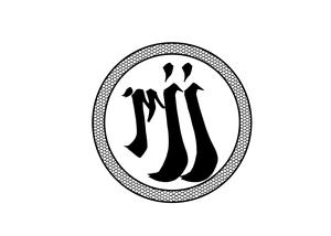 Musquiz Jiu Jitsu