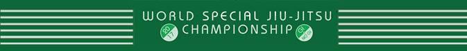 world special jiu-jitsu championship gi