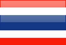 Thailand, Kingdom of