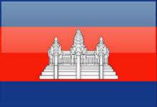 Cambodia, Kingdom of