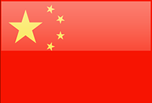 China, People's Republic of